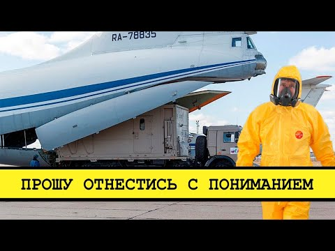 ЧС или Путин. Чей режим победит? [Смена власти с Николаем Бондаренко]