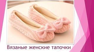 Домашняя обувь с Алиэкспресс.Для себя любимой!Обзор.