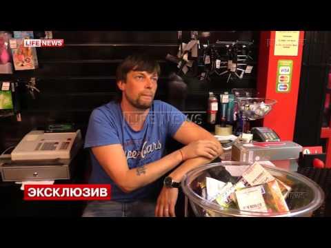 Москва секс на одну ночь