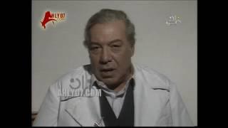 هدف زكريا ناصف القاتل في مرمي الزمالك 7 يناير 1983 و تعليق وحش الشاشة فريد شوقي عليه
