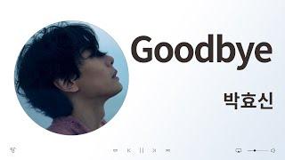 박효신 - Goodbye / 음악 듣기, 음악 감상, …
