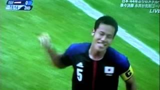 ロンドンオリンピック 男子サッカーエジプト戦 吉田 麻也のゴール thumbnail