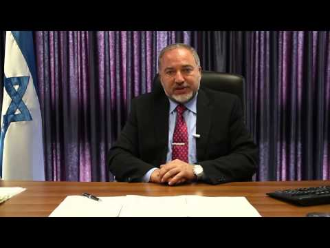 ‪Message from FM Avigdor Lieberman‬‏