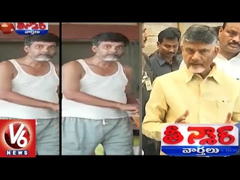 'Lakshmi's NTR' : RGV Announces 1 Lakh Reward To Track Chandrababu Dupe | Teenmaar News