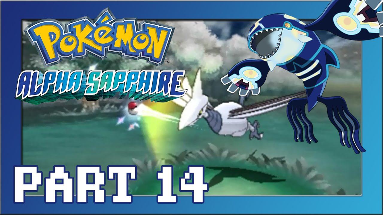 pokemon alpha sapphire how to get master ball