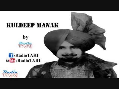 Mulk Mahi Da Wasda E (Rare) - Kuldip Manak - Radio Tari