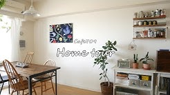 Cafe709 우리 집을 소개합니다, 홈투어, 일본집, 일본아파트