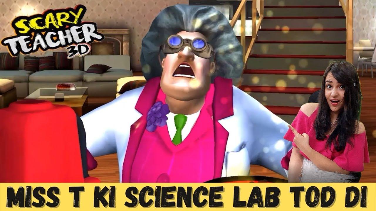 Scary Teacher 3D Gameplay - Miss T ki Science Lab me AAG laga Di