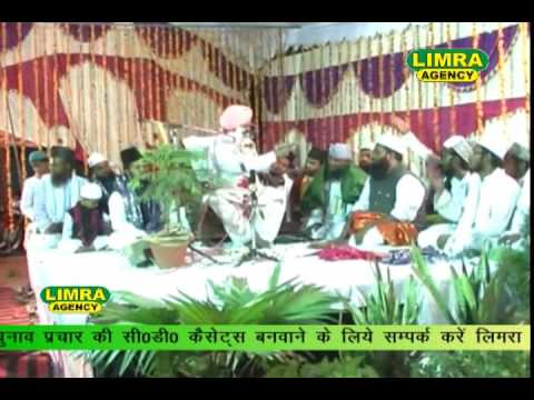 Bul Bule Bengal Hazrat Maulana Hanif Aarvi Part 4 New Program Devan Shareef HD India