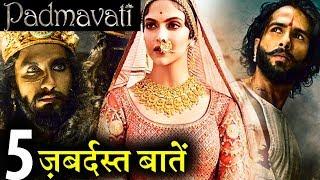 Here are 5 Amazing Things about Padmavati!