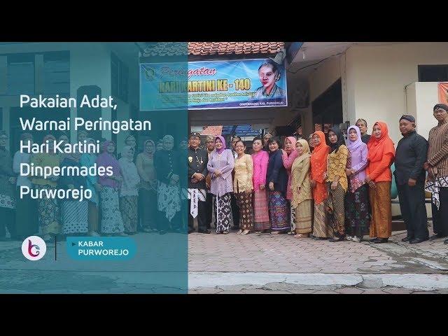 Pakaian Adat, Warnai Peringatan Hari Kartini Dinpermades Purworejo