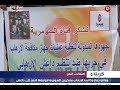 بالفيديو مقاتلو جهاز مكافحة الارهاب يشكرون السومرية لتوثيقها النصر على داعش