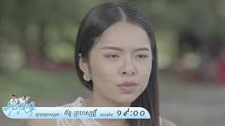 មកុដកូនក្រមុំ - Teaser Bridal Crown 10