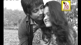 Bengali - Vatiali Folk Songs | Seser Diner Naiya | Bangla Songs 2015 | Master Bikash | Rs Music