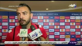 الماتش - تصريحات لاعبي منتخب تونس عقب الخسارة من السنغال: «الخسارة بسبب أخطائنا»