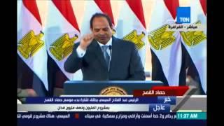 الرجل الذي قاطع الرئيس: انت أب لجمهورية مصر العربية وزعيم العرب والعالم