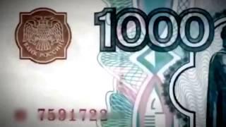Вся правда о Центральном Банке России. Причем тут США?