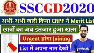Ssc gd latest news today  // ssc gd   ssc gd new update //!ssc gd news 2020 // ssc gd news ssc news