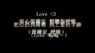 [自製歌詞字幕]柯震東 feat.陳妍希 - 漂流瓶