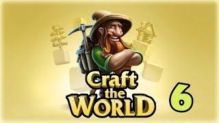 Прохождение Craft The World { Мир Первый } -6- Первая комната с сокровищами