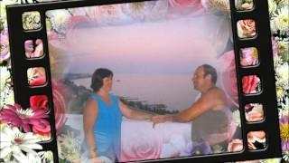 Чернодубовым к годовщине свадьбы