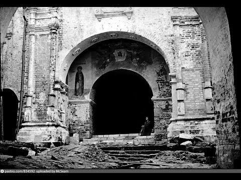 Как в 1956 раскопали Монастырь. Архитектура прошлого.
