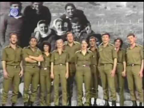Марш Прощание славянки на иврите