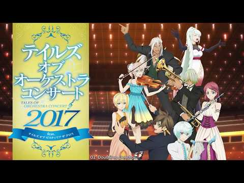 Doushi no Denshou [Tales Of Orchestra Concert 2017 feat. Tales Of Zestiria The Cross]