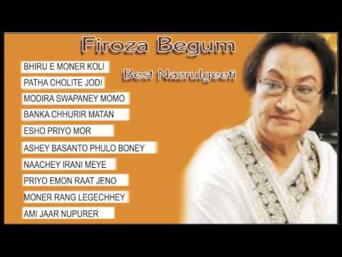 Feroza Begum | Best Nazrulgeeti | Bhiru E Moner Koli | Jukebox