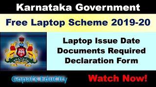 Free laptop Updates 2020 | Free laptop 2019-20 karnataka govt | free laptop scheme 2019-20