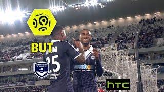 But Diego ROLAN (25') / Girondins de Bordeaux - Montpellier Hérault SC (5-1) -  / 2016-17