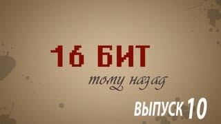 16 бит тому назад - История TurboGrafx-16/PC-Engine