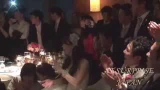 フラッシュモブ サプライズ 結婚式 披露宴 二次会 Bruno Mars Treasure Flash Mob おじいちゃん ダンス