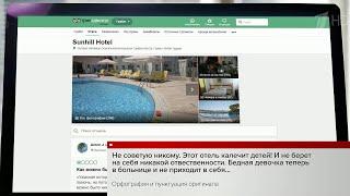 Российские врачи подключились к лечению девочки, пострадавшей на отдыхе в одном из отелей в Турции.