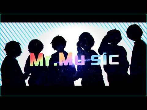 【青3F】Mr.music【歌ってみた】