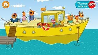 Три Кота: Морское Приключение Мульт игры от СТС - Android Gameplay