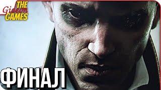 DISHONORED 2 Death of the Outsider  Прохождение 6  В МИРЕ ЗИЯЕТ ДЫРА финал
