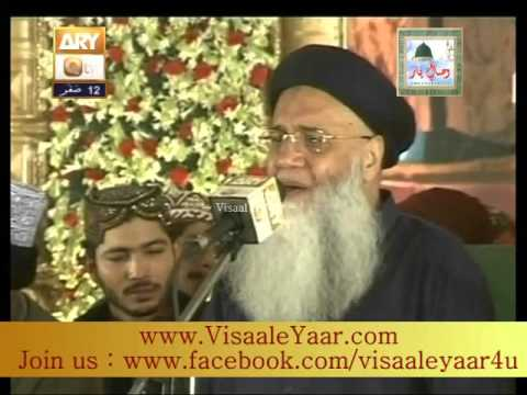 PUNJABI NAAT( Sohnia Merian Sun Le Sadawan)ABDUL RAUF RUFI AT QTV.BY Visaal