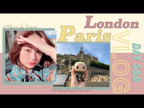 [法國VLOG Day5&6] 走進魔戒、哈爾移動城堡靈感來源於地|世界文化遺產聖米歇爾山/羅浮宮|NataYau