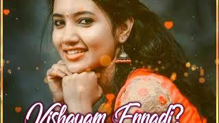 Ennai Thottu Allikonda Mannan Perum Ennadi || Female Version