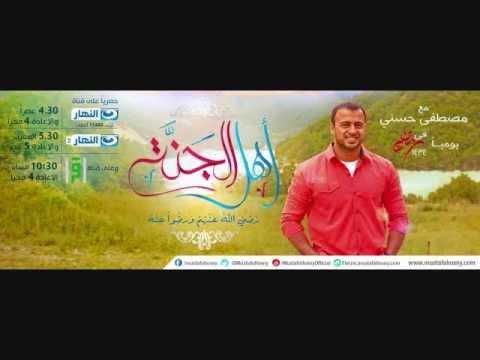 Ahl El Gannah 3