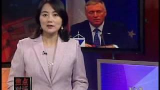 2009-3-20 美国之音新闻 VOA Voice Of America Chinese News