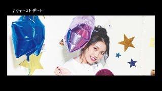 井上苑子(イノウエソノコ) New Single「エール」 ☆初回限定盤【CD+DVD】...