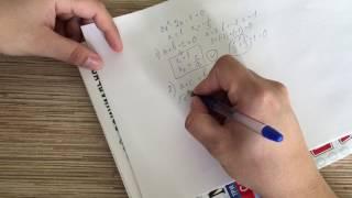 Устное решение квадратных уравнений.