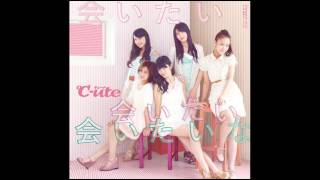 ºC-ute - Aitai Aitai Aitai na (Male Version)