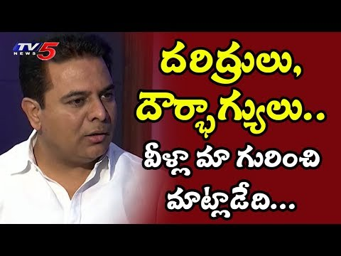 KTR Controversial Comments On Chandrababu And Congress Leaders | TV5 News
