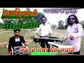 नये आदिवासी गाने Adivasi Gana | Gondi Song Hit | आदिवासी गाना 2020 | Dj Mix Geet | Ashish Barghati