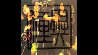 異種 ALIENOID : 異種 (1996) - 06. 童哀