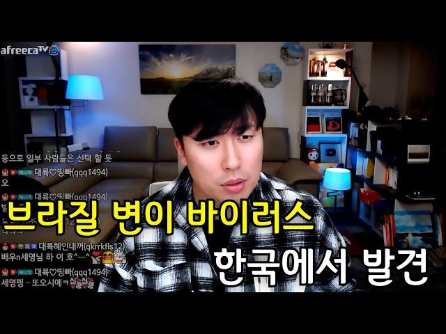 한국 내달부터 접종 준비 중