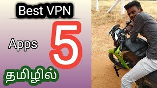 Best 5 free VPN apps  full review in Tamil all in All Update